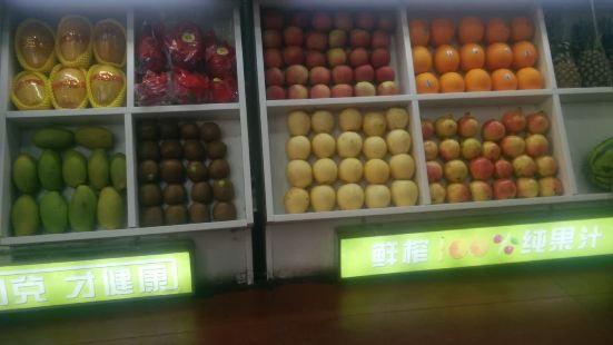 迪澳果飲(慶陽路店)