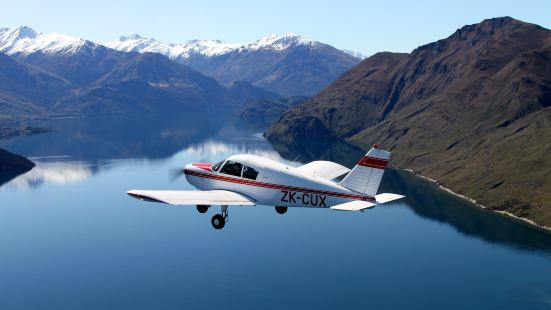 Wanaka Learn to Fly Experience