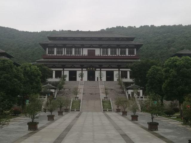 Qionglong Mountain