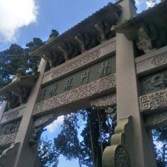 滇池西山索道用戶圖片