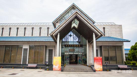 中國珠算博物館