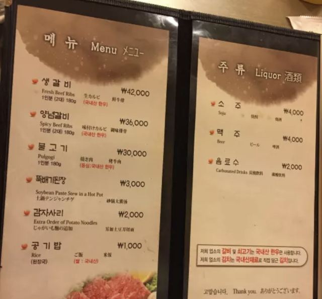 Haeundae rumored female steak shop