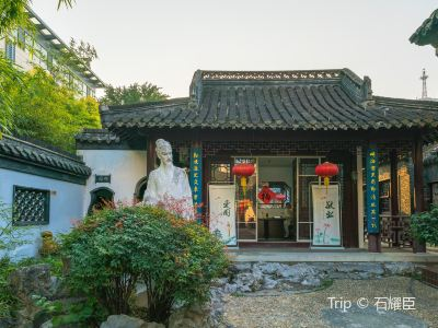 Former Residence of Songcao