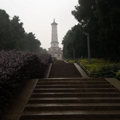 Martyrs' Park User Photo