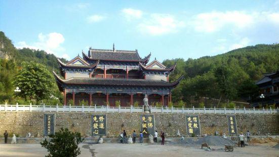 Donghuasi