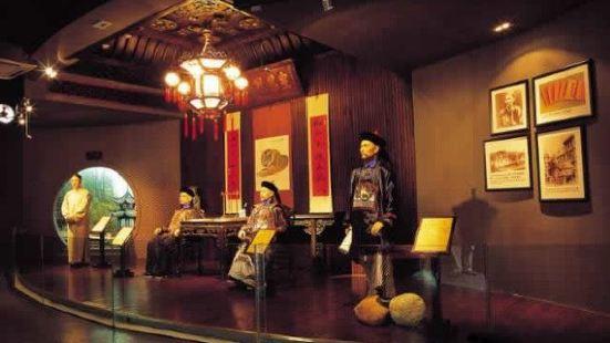 Zhouzhuang Ancient Town Lagongfang Celebrity Wax Museum