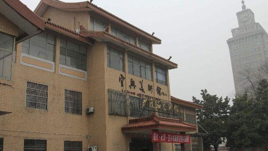 尹瘦石藝術館