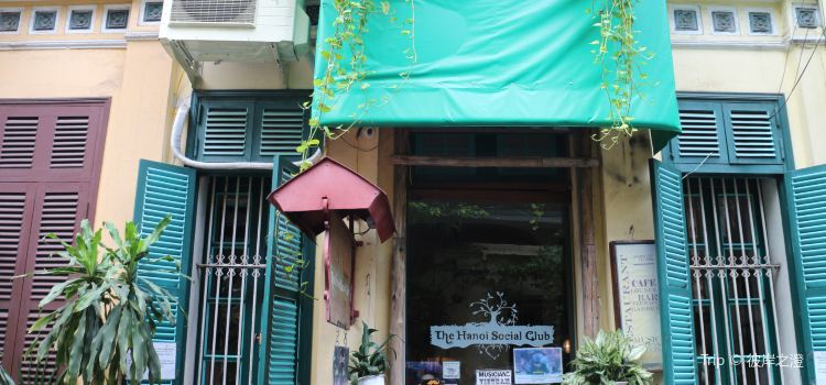 The Hanoi Social Club3