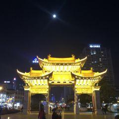 난핑보행길 여행 사진