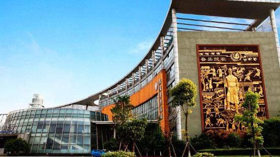 Shuangliuguihua Exhibition hall