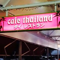 Cafe Thailand User Photo