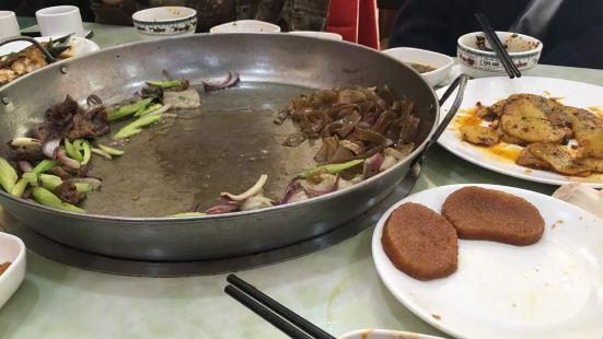 川味黔多多烙鍋店