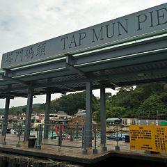 Tap Mun User Photo
