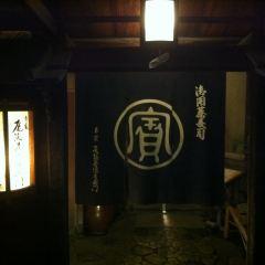Honkeowariya User Photo
