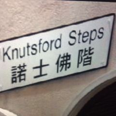 Knutsford Terrace User Photo
