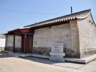 Changpingcang