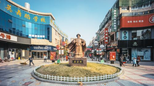 隴海路步行街