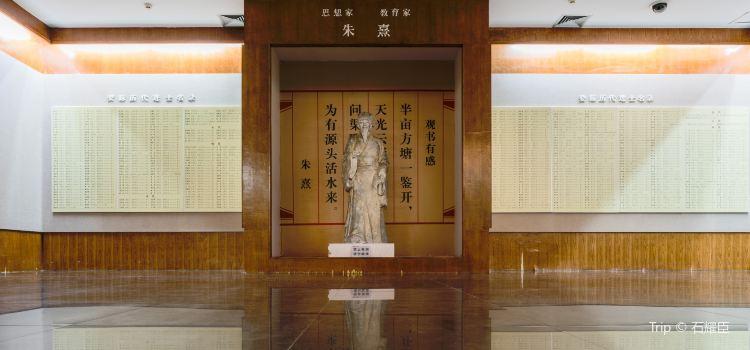 婺源博物館3