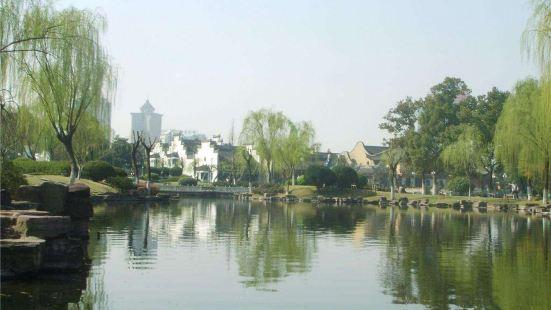 Houzhang Park