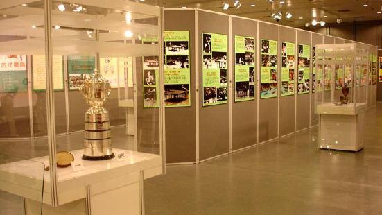 四川省體育博物館