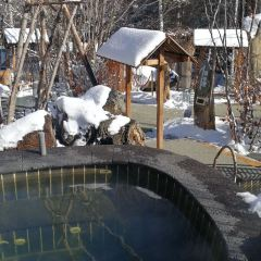 Changbai Mountain Volcano Hot Spring Village User Photo