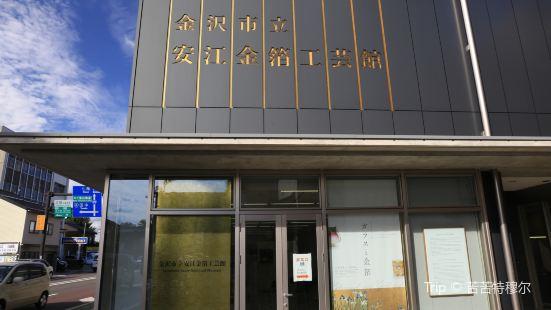 安江金箔工藝館