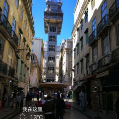 Santa Justa Lift User Photo