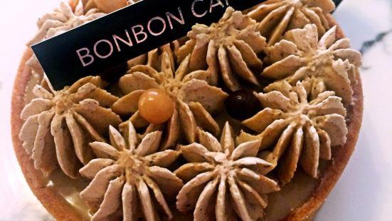 BonBon Cafe 甜咖館