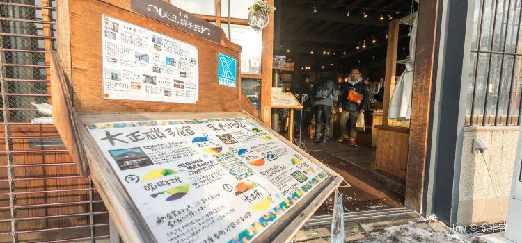 Otaru Taishou Glass Palace2