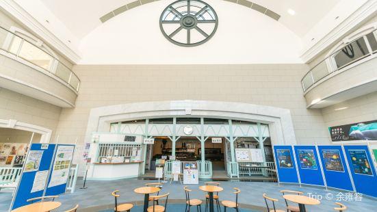 Otaru-shi General Museum