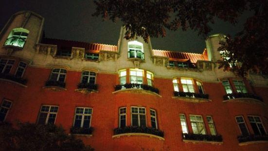 Belfran Building