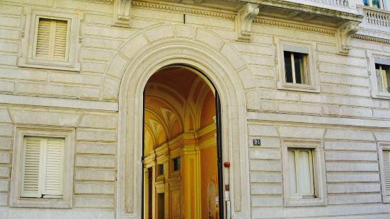 Casa Rigamonti