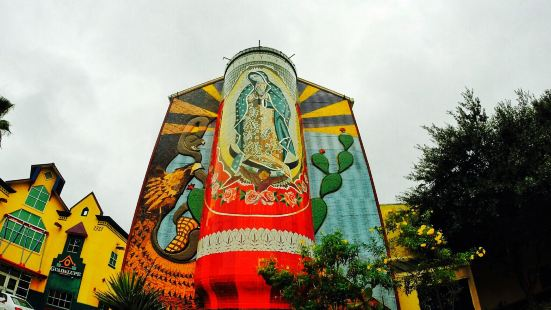 The Guadalupe Cultural Arts Center