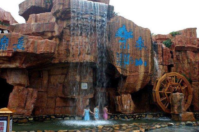 Huizhou Coast Hotspring Resort