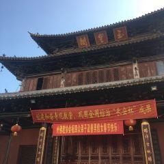Yuhuang Pavilion User Photo