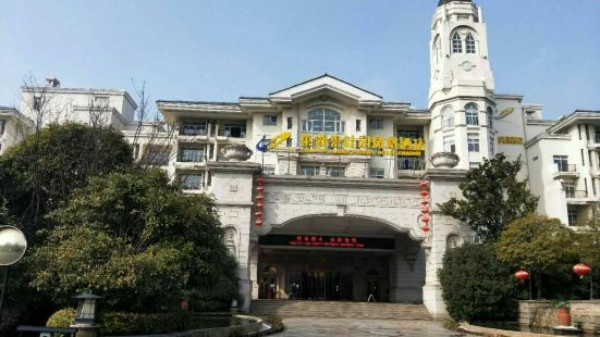 濱湖城碧桂園鳳凰酒店餐廳