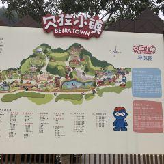 Bella Town User Photo