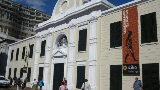 文化史博物館