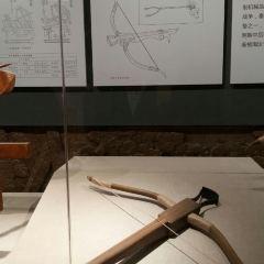 개봉박물관 여행 사진