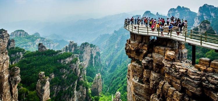 Baishishan World Geopark2