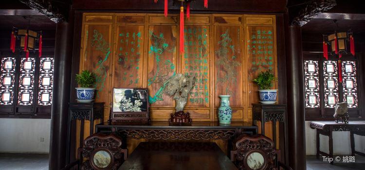 Xixi Huancui1