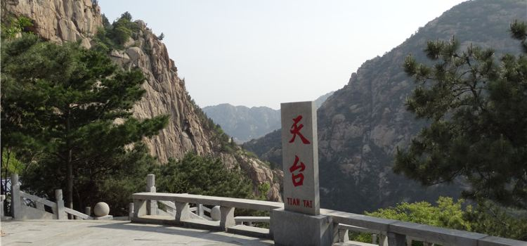 Fanggan Ecological Scenic Zone