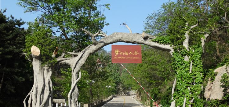 Fanggan Ecological Scenic Zone2