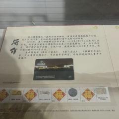 Tangshan Museum User Photo