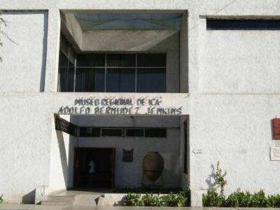 伊卡地區博物館