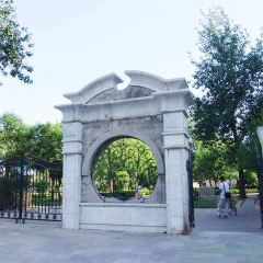 Guanyuan Park User Photo