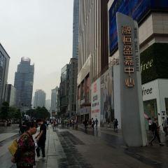 Guanyinqiao Pedestrian Street User Photo