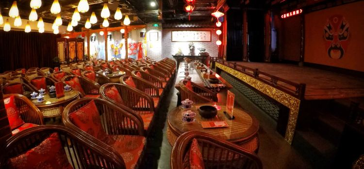 가이완얼∙리위안차관(개완아·이원다관, 쓰촨 전통극 변검 공연장)2