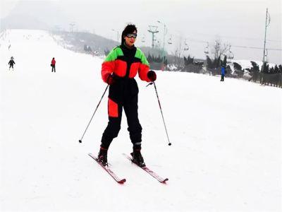 Rongshengye Three-Slope Ski Resort