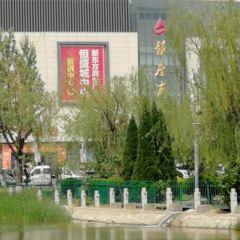 Dongfangshuo Park User Photo